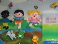 幼儿园展示墙 (10)