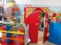 幼儿园墙面布置:建筑