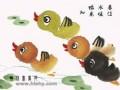 儿童国画欣赏一 (4)