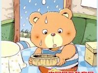 巴巴熊的破屋顶