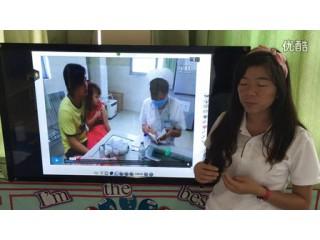 课程视频分享: 新民幼儿园汪莹老师