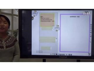 课程视频分享: 贵阳伊仕顿幼儿园陈
