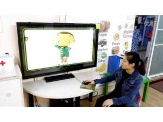 课程视频分享:长沙锑都幼儿园陈敏老