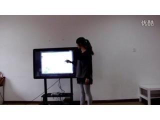 课程视频分享:娄底伊仕顿铂金幼