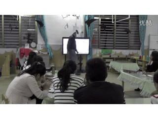 课程视频分享: 贵阳伊仕顿幼儿