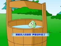 青蛙公主的小