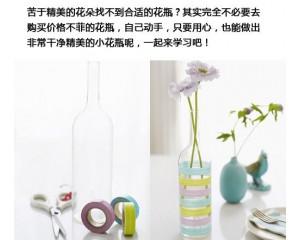 简易漂亮花瓶手工