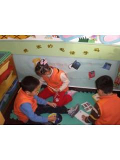 幼儿园大班半日活动流程