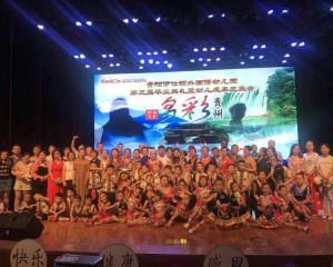 2017毕业典礼活动照片&三