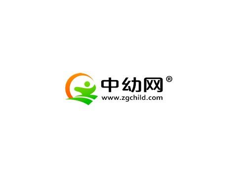 中幼网第二届幼师风采大赛