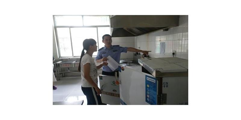 淄博市临淄区朱台镇南高幼儿园开展学前教育