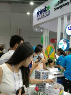 2019年3.30山东孕婴童展览会与您相约潍坊鲁台会展中心