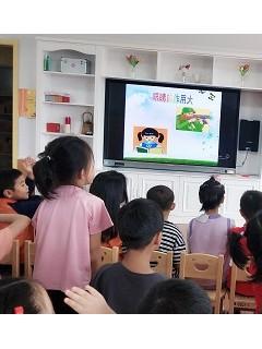 """保护视力  点亮""""睛""""彩 ——景苑幼儿园医生姐姐小课堂活动"""